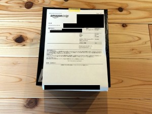 ヒゲトリマー (ER-GB40-W) をAmazonで購入!
